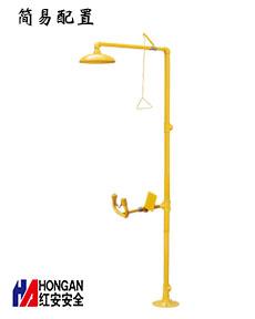ABS简易复合式洗眼器90906600-B