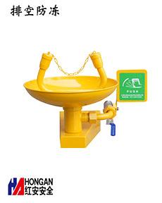 排空防冻_镀锌钢_ABS挂壁式洗眼器90906665-B