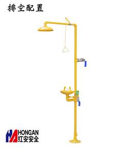 ABS涂层镀锌钢排空防冻复合式洗眼器 90906660-B